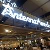 『Antenna America(アンテナアメリカ)』品川駅直結・アトレ品川のフードコートに輸入ビールの専門店がオープンしました!