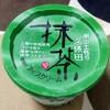 抹茶アイスクリーム / 久保田アイス