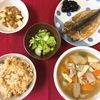 豚汁定食…ご飯は玄米で