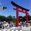 【おでかけレポ】鎌倉・江ノ島に行ってきました