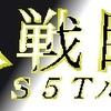 疾走、荒野の向こう/15 カードゲーム小説WカードFu