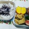 タケノコ煮❗️