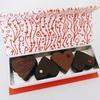 PASCAL LE GAC chocolatier(パスカルルガックショコラティエ)