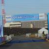 夜明けの「板橋cityマラソン」直前ラン!