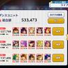 あんスタ イベント攻略「ハプニング◆反転のミュージックフェスタ」で零さんを狙う!