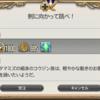 FF14セリフ集。パッチ4.0紅玉海の風脈クエスト(2/5)「剣に向かって跳べ!」