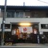4月2日(金)〜8日(木)