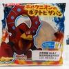 ポケモンパン8月の新商品 (2016年8月1日(月)発売)