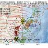 2017年09月19日 02時05分 福島県沖でM3.9の地震