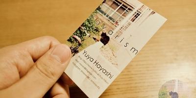 コンビニで120円で安く作る名刺 当日印刷受取で会社員・ブロガー・旅人にオススメ