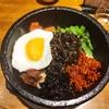 南草津の隠れ家的韓国料理・・・「オモニの味」で石焼ビビンバを食す