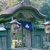 明智光秀、朝倉義景関連史跡に行ってきまして。