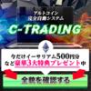 イーサリアム500円分絶賛プレゼント実施中!完全無料エアドロップ15通貨厳選情報!