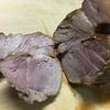 豚の肩ロースでチャーシューを作る。
