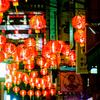 横浜中華街の提灯。