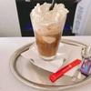 【オーストリア航空 】まるでカフェ!ビジネスクラスのコーヒーメニューは全10種・機内食も併せてご紹介~成田ーウィーン
