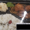 ラムーの198円弁当が激安すぎてヤバイ!安い理由は?