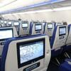 東北日帰り旅行2 山寺・仙台空港、全席モニターつき「A321neo」体験。
