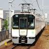 近鉄9020系 EE32+EE33 【その9】