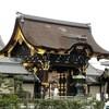 【京都】西本願寺(龍谷山本願寺)へ行ってきました。 ~JR京都駅周辺