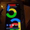 8月26日発売決定!!Pixel5aは〇〇な人におすすめ!?注意点もざっくり解説!!