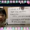 青SHUNさん久々福岡で主催ライブ3でいず