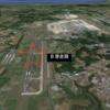 #450 成田空港B滑走路が当面閉鎖 航空需要激減の影響