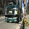 最上級バスの旅 ロイヤルクルーザー 四季の華  風号で行く 「佐野厄除け大師初詣」と足利の料亭「伊萬里」