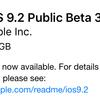 iOS9.2 Public Beta3提供開始、開発者向けと同時