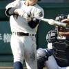 【ドラフト選手・パワプロ2018】羽月 隆太郎(遊撃手)【パワナンバー・画像ファイル】