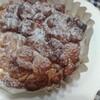 沖縄市・パン屋マリブのナッツのタルト