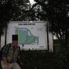公園-56-名城公園 2009.12.30(年末)