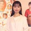 ドラマ20191201:今季観てるドラマ