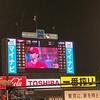 9/3(火)○「雨にジョンソン、二重焼き」(カープ2019+球場観戦記)