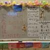 「なむはむだはむ」千秋楽@東京芸術劇場シアターウエストとりあえず