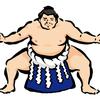 腰痛になる人の特徴はずばり内股!体を蘇らせる相撲の素晴らしい姿勢を紹介