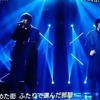 【動画】CHEMISTRYがバズリズム02(2月15日)に登場!「もしも」を披露!
