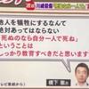 「死にたいなら一人で死ね」34人道連れの「京アニ放火犯」に橋下徹氏。