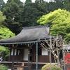 ゴールデンウィークに大原と奈良に行ってきました!