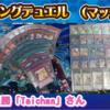 【遊戯王 環境】マドルチェデッキが2020年10月新制限にて優勝!|マドルチェデッキまとめ