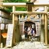 オカネ神社?御金神社はキンキラキーン ヽ(´▽`)/