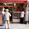 未成年、飛田新地を歩く(京都までヒッチハイクで旅してきたpart3)