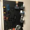 部屋にパンチングボードを増やしました