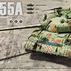 【2018/05/22 16:55:22】 粗利1530円(20.2%) TAKOM 1/35 ロシア軍 T-55A 中戦車 3in1 プラモデル TKO2056(4897051420699)