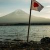 日本は負ける