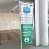 2017.08.29 日本科学教育学会第41回年会@香川に参加