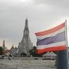 【海外赴任】ビザ(査証)の取得と在東京タイ王国大使館の場所