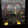 夜景100選&トレインビュー‼︎世界貿易センタービル展望台