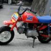 思い出のモーターサイクル〜Z50R