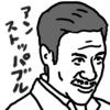 【洋画】『ボン・ボヤージュ~家族旅行は大暴走~』--バカが出てこないのは、コメディ映画にとって大事なこと